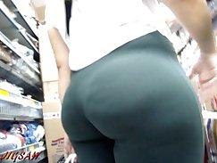 Big Booty Banks Girl Voyeur Spy Video